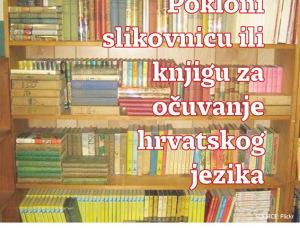 Sveučilište Sjever u humanitarnoj akciji prikupljanja knjiga