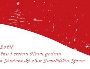 Sretan Božić i uspješnu Novu godinu želi vam Studentski zbor Sveučilišta Sjever